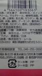 2011030314500001.JPG