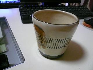 r-cup.jpg