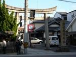 大阪京都三重視察 006.jpg