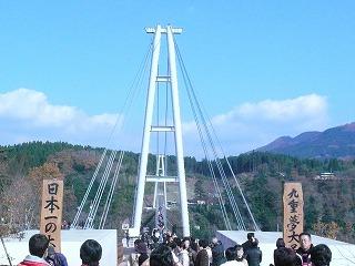 yumetsurioohashi-1.jpg